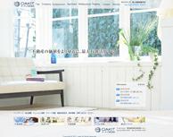 溝の口高津区ホームページ制作ホワイ