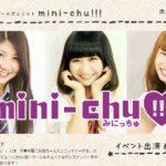 mini-chu