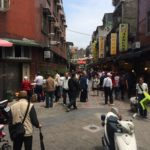 エクスペディアからスクートを使って激安台北旅行