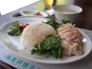 海南鶏飯食堂2 恵比寿店にいってきました。